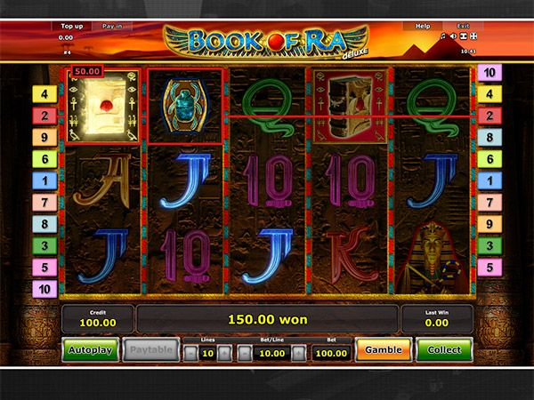Novo Casino